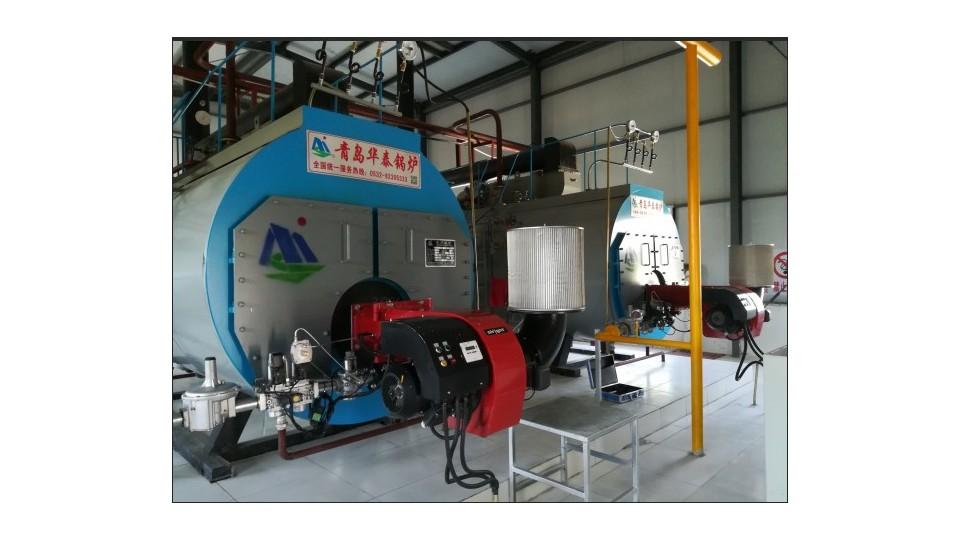 低氮燃烧系统
