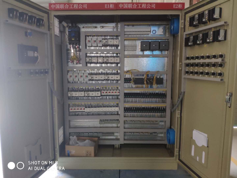 resource/images/86ad6e9b6956465ca458477641c0e358_22.jpg