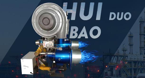 煤改气锅炉燃烧器