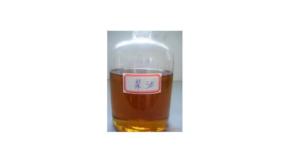 轻柴油(light diesel oil)
