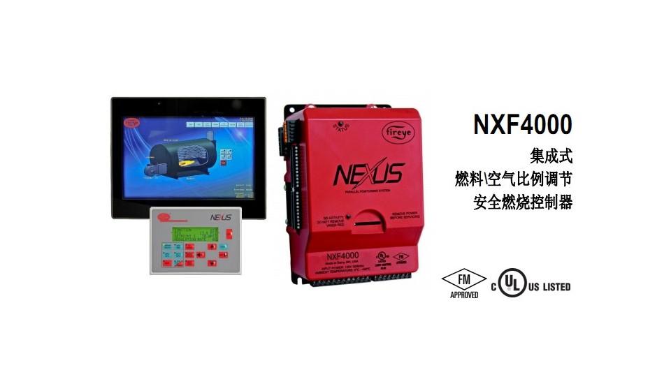 燃料及助燃空气,氧气压力监测